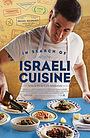 Фільм «У пошуках ізраїльської кухні» (2016)
