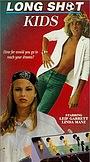 Фільм «Воля случая» (1981)