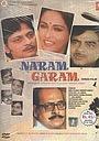 Фільм «Naram Garam» (1981)