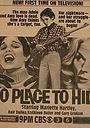 Фильм «No Place to Hide» (1981)