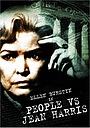 Фільм «Народ против Джин Харрис» (1981)