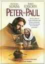 Фильм «Петр и Павел» (1981)