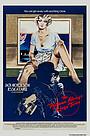 Фільм «Листоноша завжди дзвонить двічі» (1981)