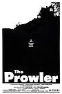 Фильм «Незнакомец» (1981)