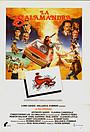 Фильм «Саламандра» (1981)