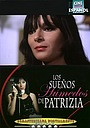 Фільм «Los sueños húmedos de Patrizia» (1982)