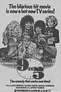 Сериал «С девяти до пяти» (1982 – 1988)