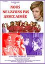 Сериал «Caméra une première» (1979 – ...)