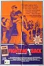 Фильм «Fighting Back» (1982)