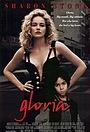 Фільм «Глория» (1999)