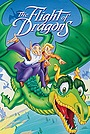 Мультфільм «Політ драконів» (1982)
