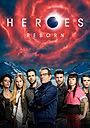 Серіал «Герої: Відродження» (2015 – 2016)