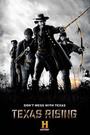 Серіал «Восстание Техаса» (2015)