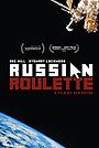 Фільм «Русская рулетка» (2014)