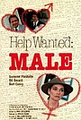 Фільм «Help Wanted: Male» (1982)