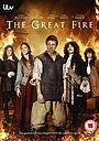 Серіал «Большой пожар» (2014)