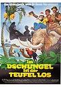 Фільм «Переполох в джунглях» (1982)