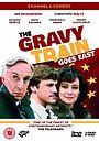 Серіал «The Gravy Train Goes East» (1991)