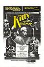 Фільм «Kitty and the Bagman» (1982)