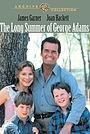 Фильм «The Long Summer of George Adams» (1982)