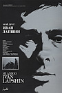 Фільм «Мій друг Іван Лапшин» (1984)