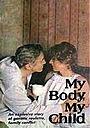 Фильм «Мое дитя, мое тело» (1982)