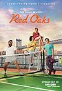 Сериал «Красные дубы» (2014 – 2017)