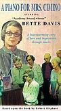 Фільм «Рояль для миссис Чимино» (1982)