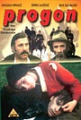 Фильм «Progon» (1982)