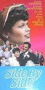 Фільм «Side by Side: The True Story of the Osmond Family» (1982)