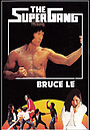 Фільм «Супербанда» (1984)