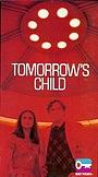 Фільм «Ребёнок будущего» (1982)