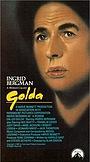 Фільм «Женщина по имени Голда» (1982)