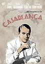 Сериал «Касабланка» (1983)