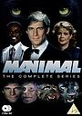 Сериал «Человек-животное» (1983)