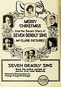 Фильм «Семь смертных грехов» (1917)