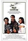 Фільм «Угода століття» (1983)