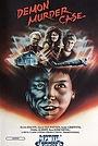 Фільм «Дело об убийце-демоне» (1983)