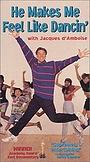 Фильм «Он научил меня чувствовать танец» (1983)