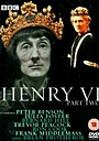 Фільм «The Second Part of Henry the Sixth» (1983)