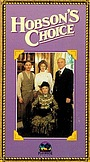 Фільм «Выбор Хобсона» (1983)