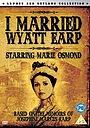 Фільм «I Married Wyatt Earp» (1983)