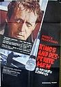Фільм «Kings and Desperate Men» (1981)