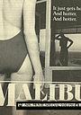 Фильм «Малибу» (1983)