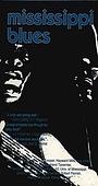 Фільм «Миссисипи блюз» (1983)