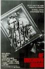 Фільм «Неизвестная тварь» (1983)