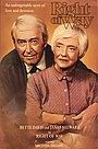 Фильм «На правильном пути» (1983)