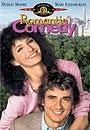 Фільм «Романтична комедія» (1983)