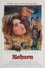 Фільм «Сахара» (1983)