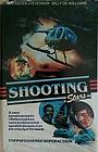 Фільм «Shooting Stars» (1983)